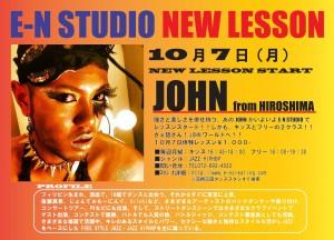 JOHN先生告知(完成)_01