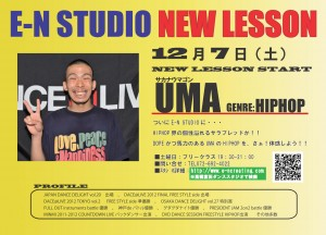 UMA先生告知_01