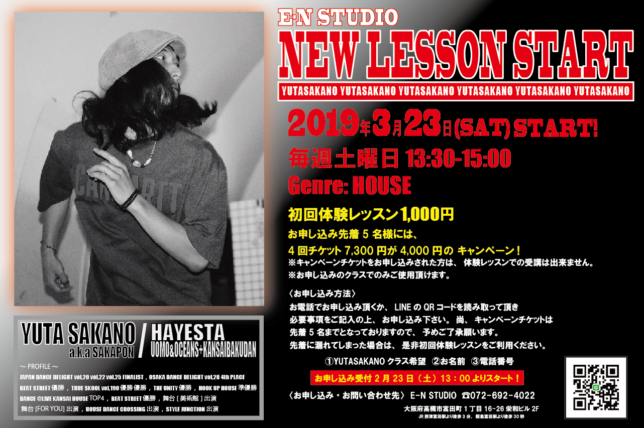 YUTASAKANO NEW LESSON