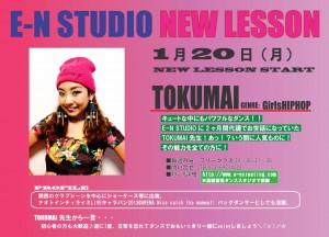 TOKUMAI先生告知_01