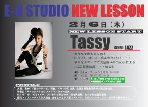 Tassy先生告知(白)_01