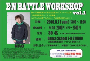 battle workshop vol.1 ai