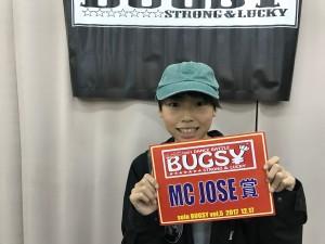 MCJOSE賞